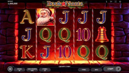 Игра Book of Santa