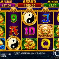 Обзор игрового автомата 5 Lions Gold