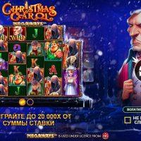 Обзор Christmas Carol Megaways