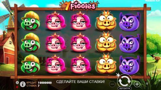 Обзор 7 Piggies
