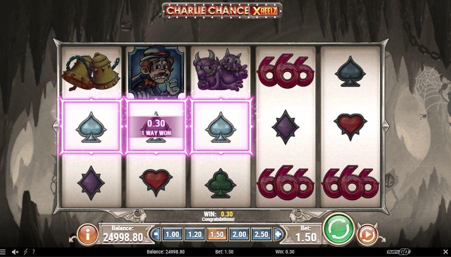 Скриншот выигрыша
