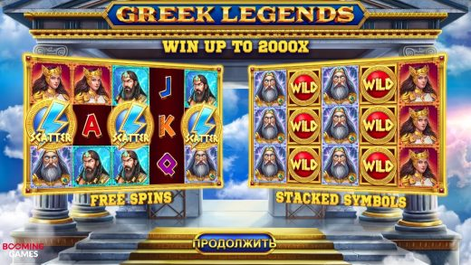 Обзор Greek Legends